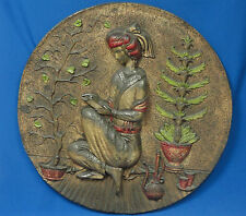 MONUMENTAL BAS RELIEF FIBERGLASS SCULPTURE : SUFI IN GARDEN ~ 46""