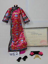NEW MATTEL BARBIE OUTFIT SET ONLY DRESS-ACCESSORIES-PRINCESS OF CHINA CHINESE