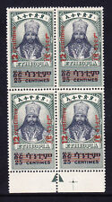 ETHIOPIA 1947 SG365 12c on 25c indigo & grey-green blk 4 opt in red u/m Cat £400