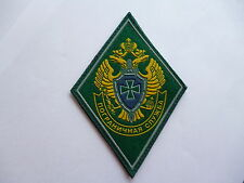 RUSSIAN FEDERATION ARM PATCH 2