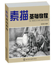 Basic pencil Sketch painting skills tutorial book for beginners Chinese pencil