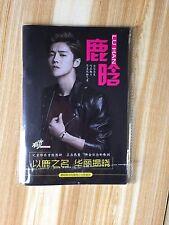 LUHAN Lu Han China Photographs lyric Sheets 64P Photo Book