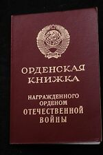 #3957076 Named Soviet Order Great Patriotic War Class 2 OGPW Document Medal