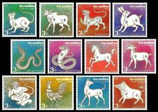 Thailand Stamp - Zodiac Series of 2003 - 2014 (12 Stamps) MNH
