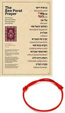 RED STRING & PRAYER set.............. kit against ayin horah negative influences