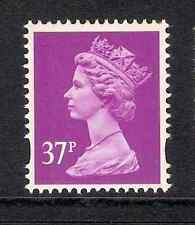 GB 1996 SG y1779 37P Bright Mauve LITHO 2 bande BLOCCHETTO STAMP MNH EX y1756