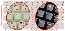 Thai KEDMANEE keyboard stickers-- TRANSPARENT -- RED letters SUPER DURABLE