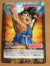 Carte Dragon Ball Z DBZ Card Game Part 09 #D-753 Double 2005 MADE IN JAPAN