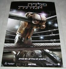 "REAL STEEL Rare Original Israel Promo Movie Poster 2011 27X38"" HUGH JACKMAN"