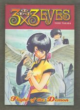 3x3 Eyes: Flight of the Demon 2001 First Vol TPB Anime Manga English Yuzo Takada
