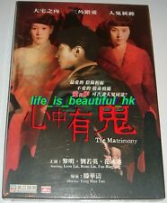 THE MATRIMONY - NEW DVD - LEON LAI & FAN BING BING HK HORROR MOVIE ENG SUB R0