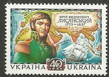 Ukraine - 225. Geburtstag von Jurij Lisjanskij postfrisch 1998 Mi. 271