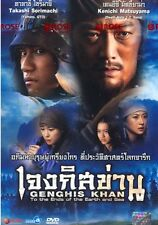 Genghis Khan To The Ends Of The Earth And Sea JP Movie Sub Eng  Brand New DVD