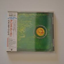 ALICE COOPER -Billion dollar babies - 1990 FIRST PRESS JAPAN CD
