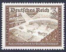 Nazi Germany Third Reich Nazi 1939 Soldiers Reichspost Rally 3+2 stamp  WW2 Era