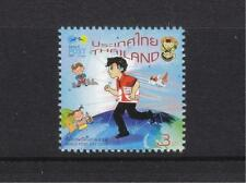 THAILAND 2015 WORLD POST DAY (RUNNING POSTMAN) COMP. SET OF 1 STAMP IN MINT MNH