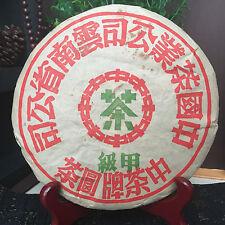 2003yr Yunnan Zhongcha Brand Jiaji Yuancha Puerh Tea Raw/Sheng 400g/Cake