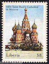 Liberia MNH, Moscow Russia Saint Basil Cathedral 1560,  part of the Moscow - R12