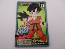 Carte DRAGON BALL Z DBZ Super Battle Power Level Part 15 N°624 - BANDAI 1995 Jap