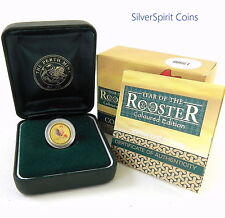 2005 YEAR OF THE ROOSTER LUNAR GOLD COLOURED 1/20oz COIN SHOW SPECIAL