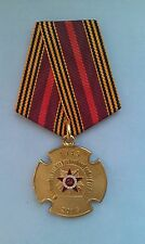 The best Medals of Russia at an inexpensive price!!!(70 th anniversary of during