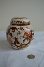 Mason's Ironstone Brown Velvet Prunus / Ginger Jar