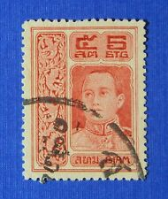 1917 THAILAND 5 SATANG SCOTT# 166 MICHEL.# 121 USED                      CS24170