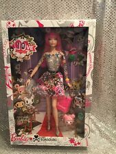TOKIDOKI BARBIE DOLL MODEL MUSE  BLACK LABEL 10TH ANNIVERSARY SKIRT CMV57  NRFB
