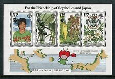 Seychelles 703a, MNH, Flowers Plants Map 1990 Expo 90.  x18593