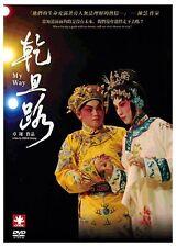 """Cheuk Cheung """"My Way"""" Hong Kong 2012 Cantonese Opera Documentary Region 3 DVD"""