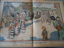 Le Japon fêtes le 2595è anniversaire de la fondation Tokio dessin Print 1935
