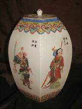 Large Antique / Vintage chinese  Hand Painted  famille rose  14 '' ginger  jar