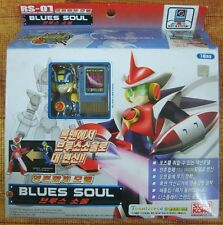 TAKARA ROCKMAN ROCK MAN EXE RS-01 BLUES SOUL Figure with Battle Chip Sonokong