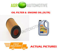 DIESEL OIL FILTER + LL 5W30 ENGINE OIL FOR VAUXHALL OMEGA 2.0 101 BHP 1998-01