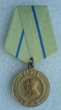 For the Defence of Sevastopol USSR Soviet Russian Military Medal COPY