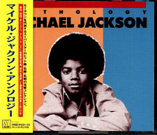 MICHAEL JACKSON Anthology JAPAN 1988 1st Press 2 CD B18D-61031/2 W/Obi RARE