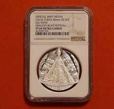 Shanghai 2014 Dragon Boat Festival 2oz Silver China Coin Medal NGC 69 mintage199