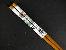 JAPANESE TIGER WHITE BAMBOO CHOPSTICKS HAIR STICK CHINESE NEW YEAR  PARTY A5