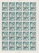 Russia USSR 1988. Literature, Poetry, G.Byron. № Sol 5912 / Mi 5795.MNH.