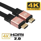 Ultra High Speed HDMI V2.0 Cable HDTV LED LCD PS4 3D 2160P 4K X2K BLURAY 18 GBPS
