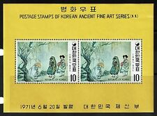 Korea SC# 782a, Mint Never Hinged, small ink dot -  Lot 010117