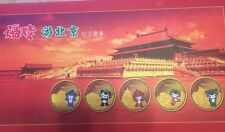 Limited Edition 2008 Beijing Olympics Medallion Mascot coins