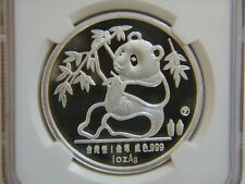 China 1989 Hong Kong International Coin Show Silver Panda - NGC PF67 Ultra Cameo