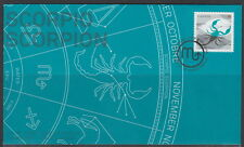 CANADA #2456 SIGNS OF THE ZODIAC SCORPIO FIRST DAY COVER