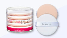 *banila co* Rubycell Puff Set (5p) - Korea Cosmetic