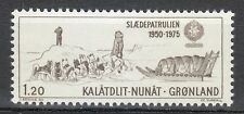 Greenland 1976 Mi 97 Sc 101 MNH Dogs Sirius sled patrol & Dog sled single