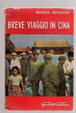 Sergio Stocchi - breve viaggio in Cina - marsedici