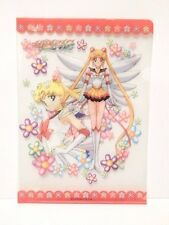 NEW Sailor Moon VINTAGE Japan Chibi paper holder File Folder Binder Organizer