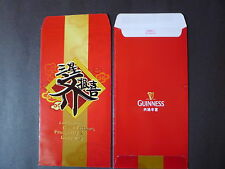 ANG POW RED PACKET - GUINNESS (2 PCS)