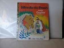 1978 Winnie the Pooh Meets Gopher Little Golden Book #D117 Walt Disney A A Milne